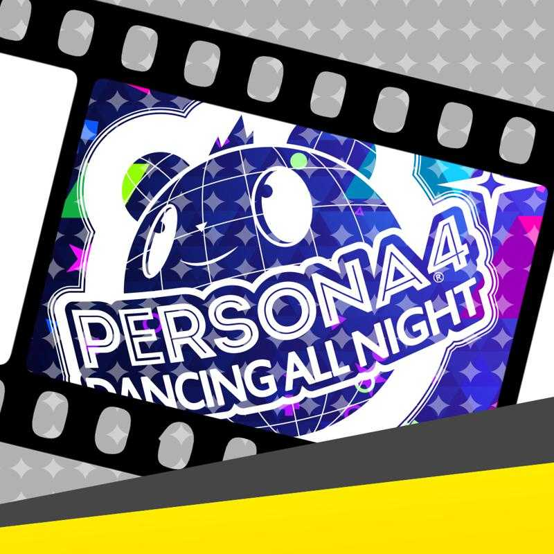 Persona 4: Dancing All Night - Vid 'Saine - Backside of the TV (Lotus Juice Remix)'