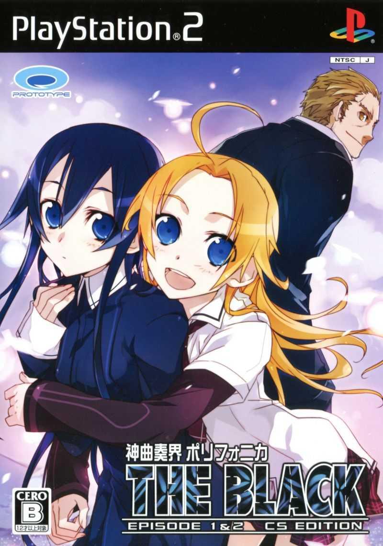Shinkyoku Sōkai Polyphonica: The Black - Episode 1&2: CS Edition