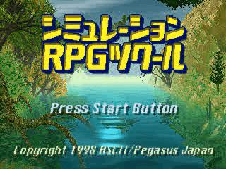 Simulation RPG Tsukuru