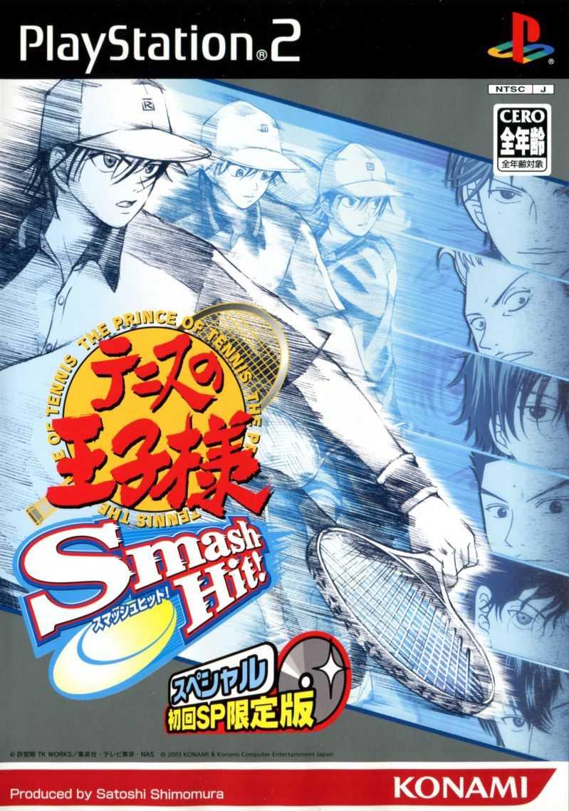 Tennis no Ōji-sama: Smash Hit! (Shokai SP Genteiban)