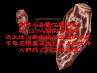 Tsumera
