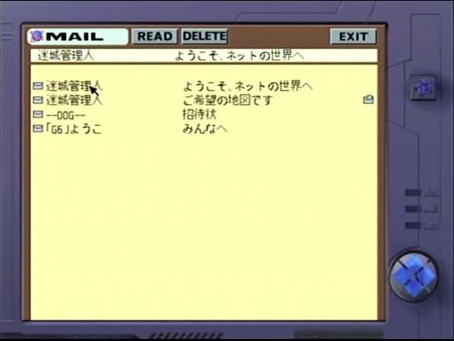Web Mystery: Yochimu wo Miru Neko