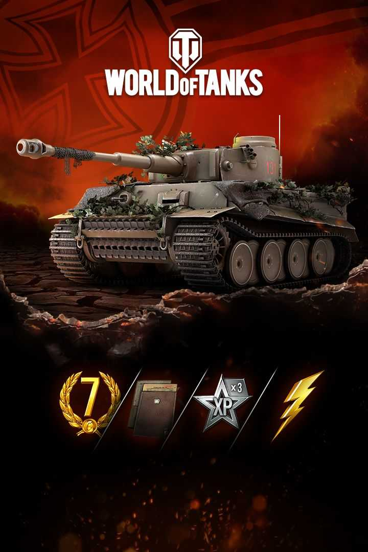 World of Tanks: Tiger 131 Ultimate Bundle Reviews, News