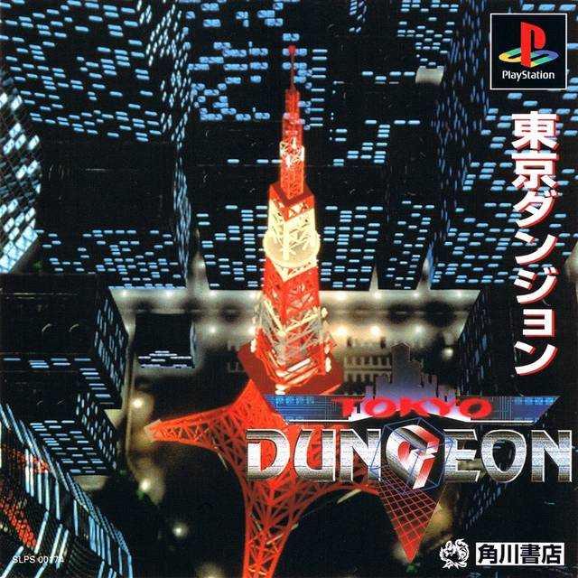 Tokyo Dungeon
