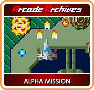Arcade Archives: Alpha Mission