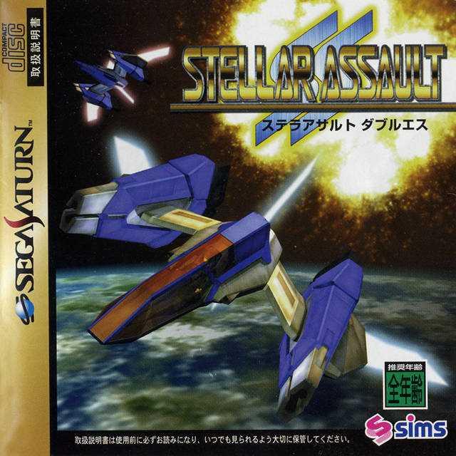 Stellar Assault SS
