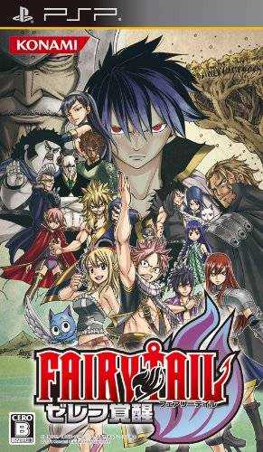 Fairy Tail: Zelef Kakusei