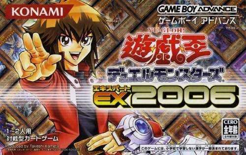 Yu-Gi-Oh! Ultimate Masters: World Championship Tournament 2006