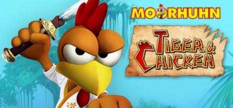 Moorhuhn - Tiger and Chicken