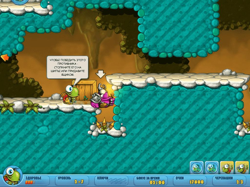 Turtix Rescue Adventure