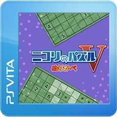 Nikoli no Puzzle V: Nurikabe