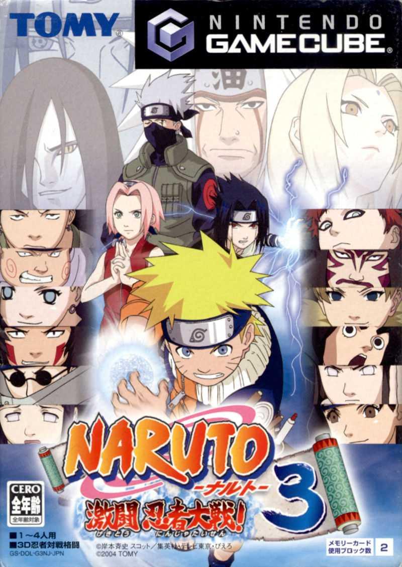 Naruto Gekitou Ninja Taisen 3