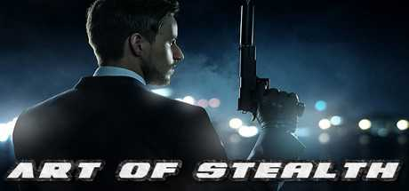 Art of Stealth