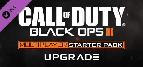 Call of Duty: Black Ops III - Multiplayer Starter Pack Upgrade
