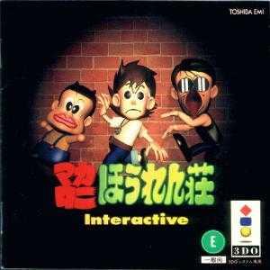 Macaroni Houren Shou Interactive
