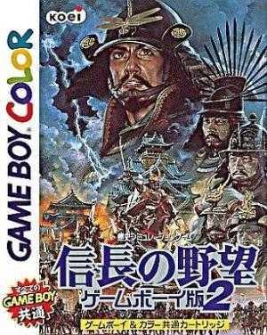 Nobunaga no Yabou Game Boy Han 2