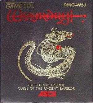 Wizardry Gaiden II: Curse of the Ancient Emperor