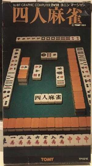 Yonnin Majan (four-player Mah-Jongg)