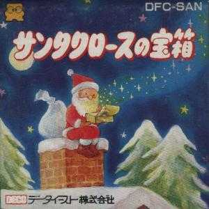 Santa Claus' Toybox