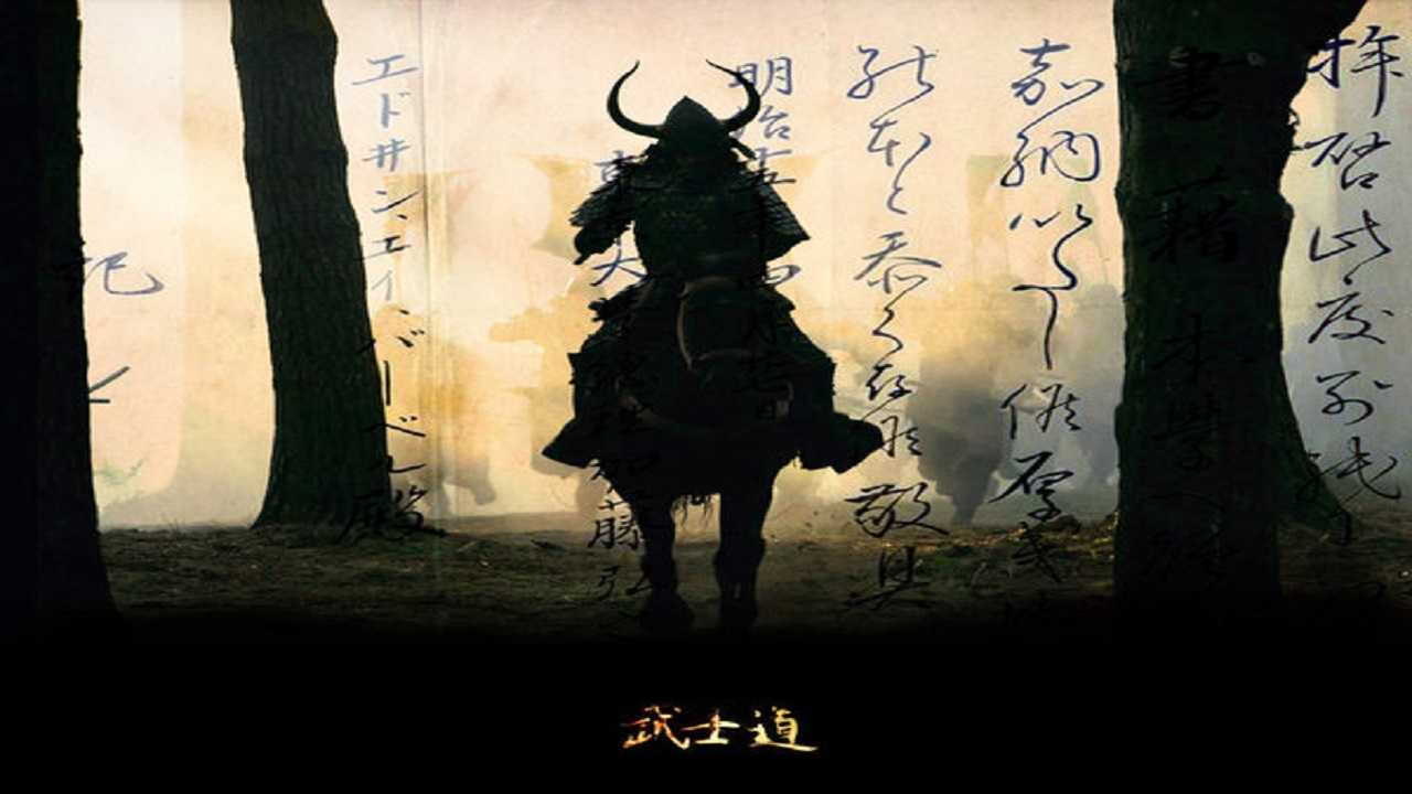 Samurai Dou Portable