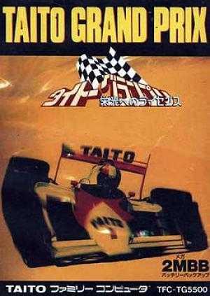 Taito Grand Prix: Eikou heno License