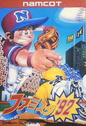 Famista '92