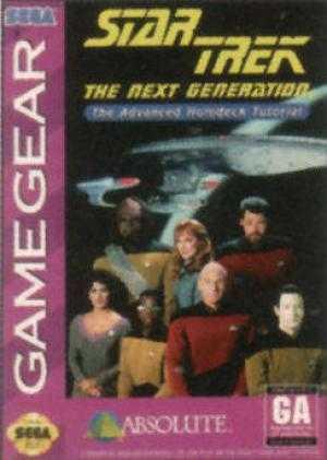 Star Trek: The Next Generation: Advanced Holodeck Tutorial