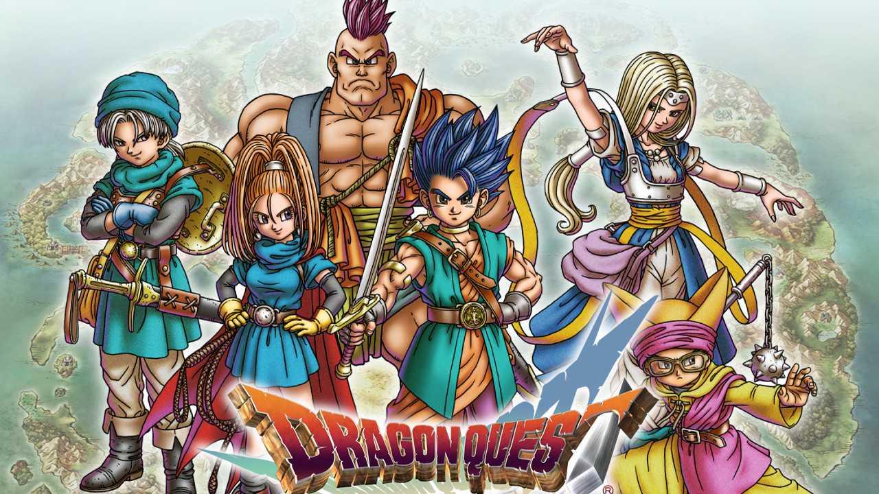 Dragon Quest VI - Maboroshi no Daichi