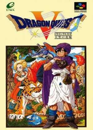 Dragon Quest V - Tenkuu no Hanayome