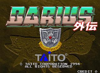 Darius Gaiden - Silver Hawk