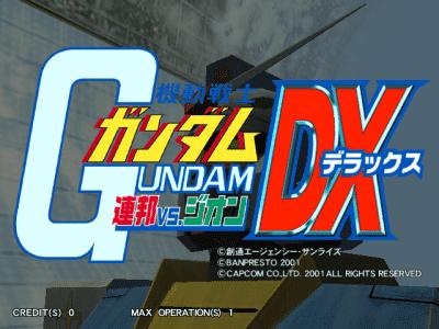 Kidou Senshi Gundam - Renpou vs. Zeon DX