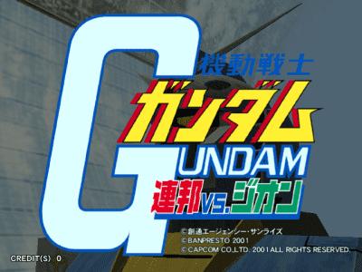 Kidou Senshi Gundam - Renpou vs. Zeon