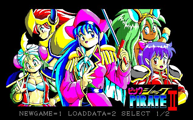 Pink Shock Pirates II