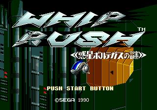 Whip Rush - Wakusei Voltegas no Nazo