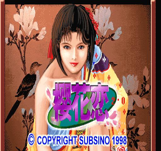 Ying Hua Lian 2.0