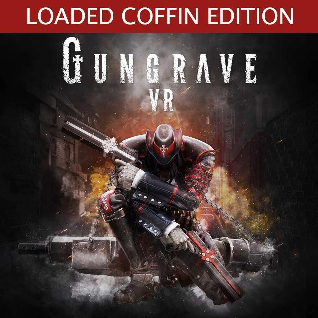 GUNGRAVE VR — Loaded Coffin Edition