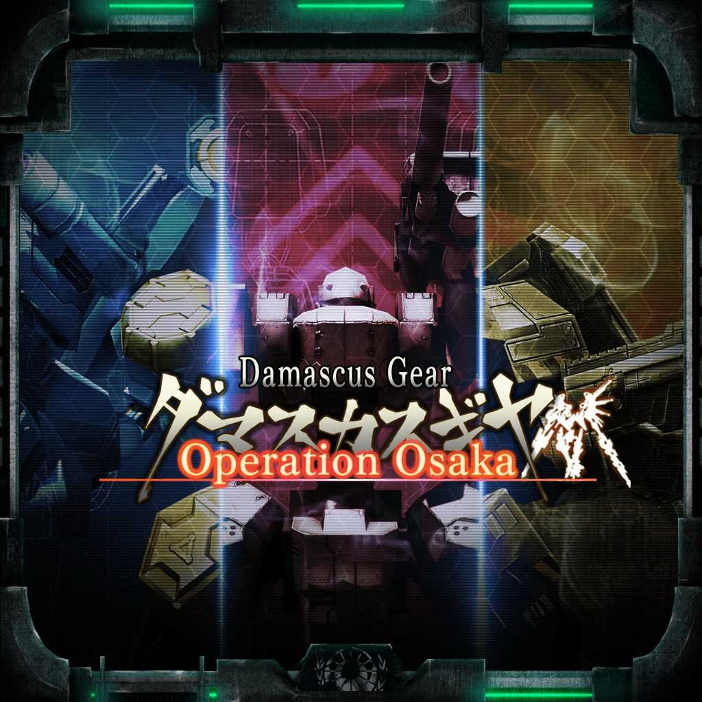 Damascus Gear: Operation Osaka