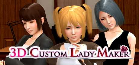 3D Custom Lady Maker