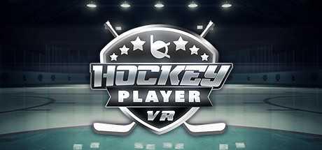 Hockey Player VR