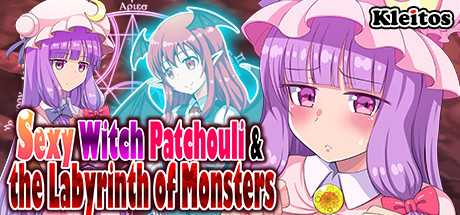 Sexy Witch Patchouli & the Labyrinth of Monsters