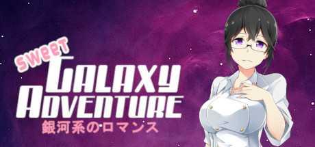 Sweet Galaxy Adventure!