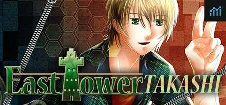 East Tower - Takashi (East Tower Series Vol. 2)