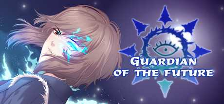 Guardian of the future