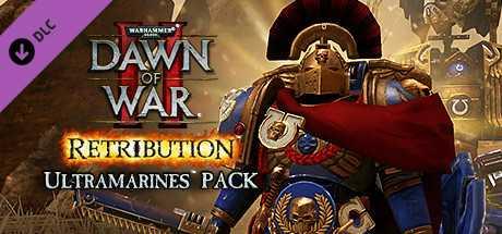 Warhammer 40,000: Dawn of War II - Ultramarines Pack