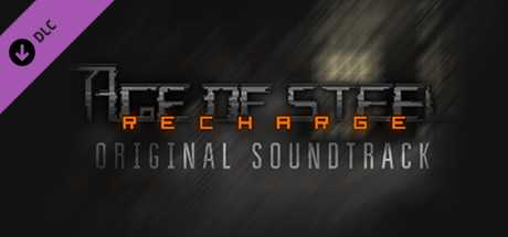 Age of Steel OST