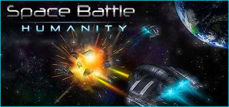 SPACE BATTLE: Humanity - casual strategy sci-fi
