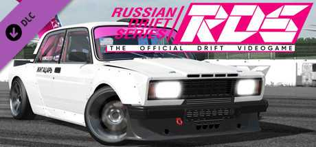 RDS - RUSSIAN CARS PACK