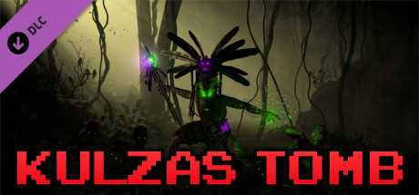 Kulzas Tomb Sound Track