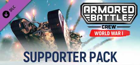 Armored Battle Crew - Supporter Pack
