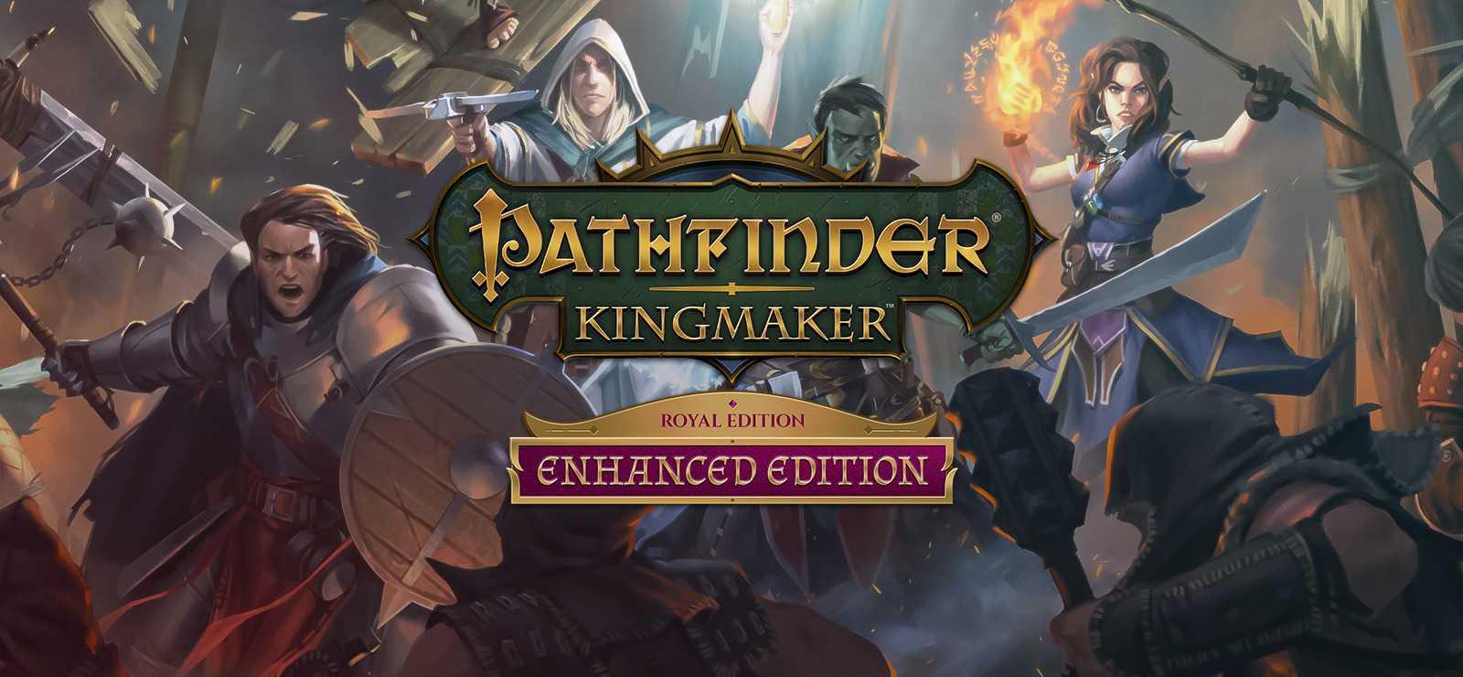 Pathfinder: Kingmaker - Royal Edition